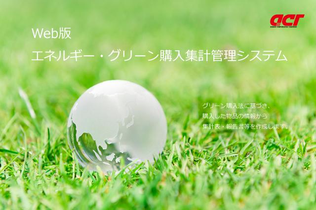 energy_640