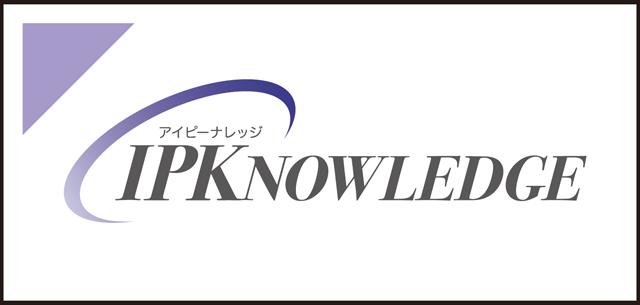 ipknowledge_640