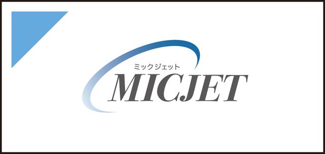 micjet_640
